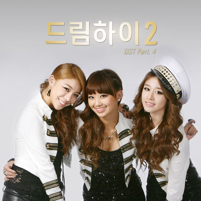 [Single] Hyorin (Sistar), Ji Yeon (T ara) & Ailee – Dream High 2 OST Part 4