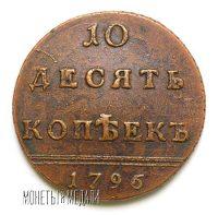 1796262.th.jpg