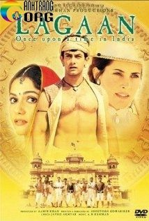 Lagaan: Once Upon a Time in India - Lagaan